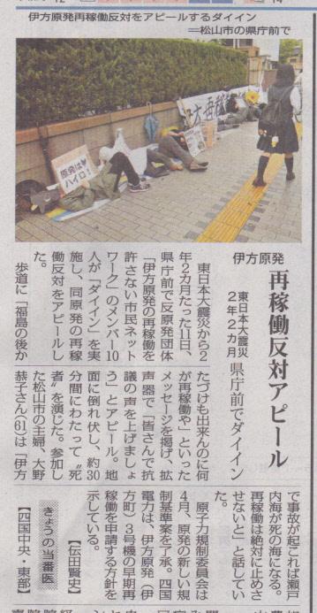 2013年5月12日毎日新聞